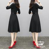 長袖洋装氣質中長款針織a字裙圓領七分袖小黑裙 【艾米潮品館】