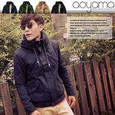 軍裝外套【X8212】禦寒必備 內裏保暖絨毛挺實立領設計軍裝外套(4色) 短大衣