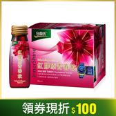 白蘭氏 紅膠原青春飲(50ml x6瓶)-高效彈力 亮澤光采 14003538
