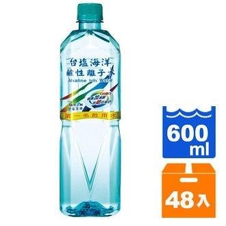 台鹽 海洋鹼性離子水 600ml (24入)x2箱【康鄰超市】