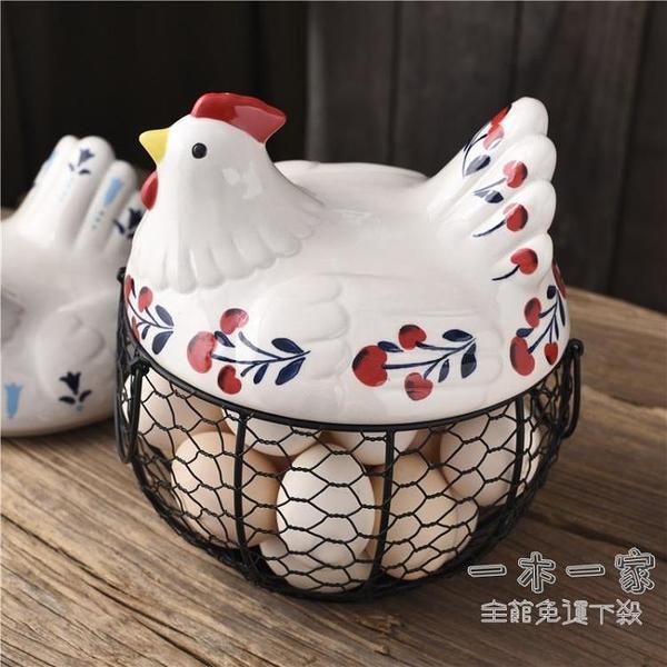 收納籃 母雞收納籃鐵藝籃子雞蛋籃土豆大蒜容器擺件鏤空容器籃子