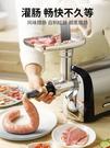奧克斯電動絞肉機家用多功能全自動不銹鋼攪碎肉餡機灌腸小型商用 LX 智慧e家