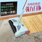 沃爾萊特掃地機電動掃地拖地一體機全自動手推家用吸塵 夏洛特居家 LX