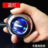 握力器 自啟金屬腕力球重磅靜音力量訓練手腕陀螺握力器100公斤男 新年禮物