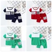 嬰兒短袖套裝 短袖上衣 +短褲 寶寶童裝 UG11031 好娃娃