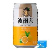 波爾茶檸檬320ml*24【愛買】