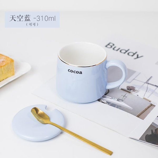 快速出貨 ins北杯子早餐咖啡杯陶瓷勺公室男克水杯女茶杯