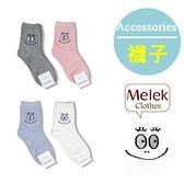 Melek 襪子類 (共4色)【T01160531-0201~04】女中筒襪泡泡先生/長襪/中筒襪