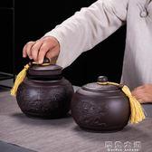 紫砂茶葉罐家用復古密封罐大號半斤裝紅綠茶普洱散茶儲存罐『摩登大道』