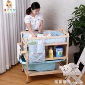 實木嬰兒換尿布臺新生兒洗澡護理按摩整理臺多功能寶寶更衣置物架igo 瑪麗蓮安