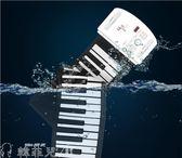 電子琴 美音天使手捲鋼琴88鍵加厚專業版成人女初學者家用電子鋼琴鍵盤 mks韓菲兒