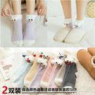 珊瑚絨襪子女冬季加厚保暖睡眠襪秋冬居家地板襪可愛帶眼睛毛巾襪 黛尼時尚精品