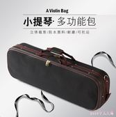 小提琴盒 耐用密碼鎖提可應急防水耐壓新款人氣 琴盒 DR21898【Rose中大尺碼】