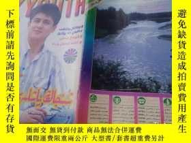 二手書博民逛書店新疆青年1996罕見12Y9766