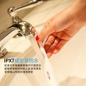 牙刷 亮星電動牙刷充電式自動牙刷頭軟毛牙刷家用情侶 晶彩生活
