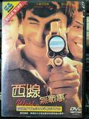 影音專賣店-P07-521-正版DVD-電影【西線無戰事】-卡蒙利勃斯 蘿拉愛敏