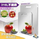 東恒生活—臺灣製造SGS認證316L不鏽...