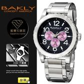 完全計時手錶館【破盤特賣】專櫃品牌BAKLY 撼動系列軍武最前線日期腕錶 禮物 BA9009