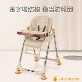 寶寶餐椅兒童餐椅可折疊多功能便攜式家用嬰兒吃飯餐桌椅【小橘子】