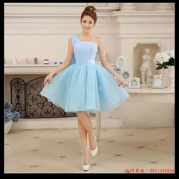 (45 Design)  客製化 定製款7天到貨 伴娘團禮服短款伴娘服姐妹團藍色紫色修身綁帶