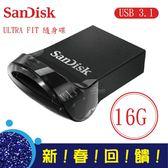 SANDISK 16G ULTRA Fit USB3.1 隨身碟 CZ430 130MB 公司貨 16GB