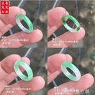 戒指緬甸冰陽綠翡翠玉戒指陽綠翡翠玉指環白底飄陽綠翡翠玉手戒指 快速出貨