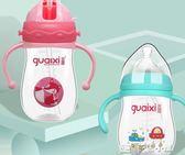 寶寶喝水杯子帶吸管防摔幼兒園1-2-3歲兒童飲水壺小孩嬰兒水瓶「多色小屋」