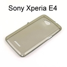 超薄透明軟殼 [透灰] SONY Xperia E4 E2053 E2115 (5吋)
