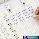 繁體字貼 繁體字練字帖常用漢字三字經弟子規千字文古文名賦集成人初學者硬筆臨摹 星河光年