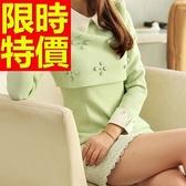 洋裝-長袖流行優雅亮麗韓版連身裙2色59m1[巴黎精品]
