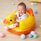 寶寶學座椅兒童充氣小沙發音樂坐椅便攜式餐椅浴凳【聚可愛】
