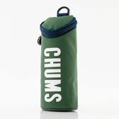 【CHUMS】Eco Cylinder Pouch 收納包 森林綠-CH602479M021