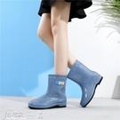 雨鞋 防滑雨鞋雨靴水膠鞋超級防滑女防臭耐...