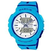 【CASIO】BABY-G  亮眼配色慢跑運動休閒錶-天藍(BGA-240L-2A2)