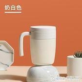 迪諾保溫杯男女不銹鋼咖啡馬克杯便攜定制辦公室泡茶杯子帶手柄 極有家