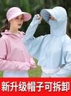 防曬帽子女夏季騎車遮臉防紫外線...