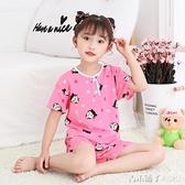 兒童綿綢睡衣短袖短褲男童女孩夏天薄款空調服1-12歲女童棉綢套裝 青木鋪子