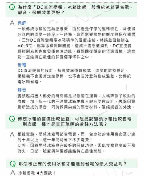 送康寧透明玻璃保鮮盒4件組 台灣三洋SANLUX 528公升四級無邊框玻璃三門直流變頻冰箱 銀色 SR-B528CVG