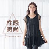 假二件--彈性亮面網紗連袖氣質圓領假兩件雪紡連身裙(黑XL-3L)-U504眼圈熊中大尺碼