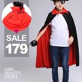 SISI【A8012】現貨吸血鬼、死神、海盜造型立領斗蓬披風cosplay服萬聖節搞怪道具變裝趴