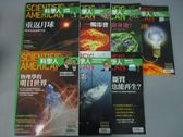 【書寶二手書T5/雜誌期刊_RGI】科學人_69~75期間_共7本合售_重返月球等