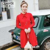 孕婦裝毛衣外套針織衫外出新款長袖中長款紅色懷孕期秋冬款 玫瑰女孩