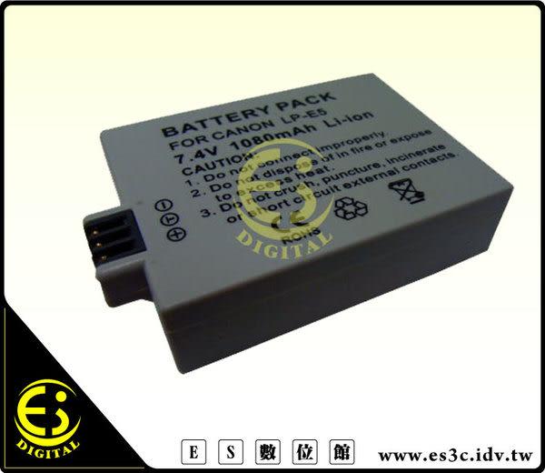 ES數位館Canon EOS 450D EOS 500D EOS 1000D Kiss F Kiss X2 Kiss X3 LP-E5高容量1120mAh防爆電池LPE5