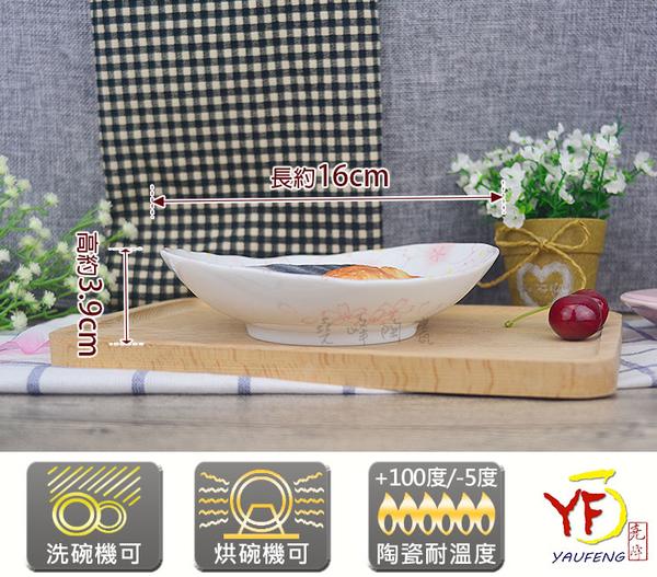 【堯峰陶瓷】日本進口日式大東亞櫻花系列6吋橢圓盤 粉櫻/綠櫻 蛋糕盤 料理盤 | 野餐擺盤適用