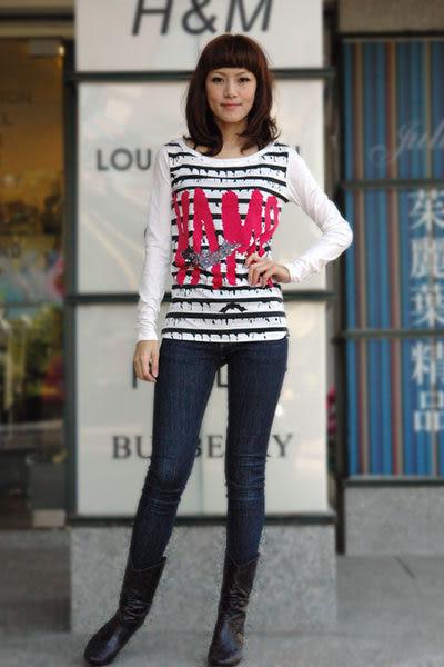 茱麗葉精品 全新名牌 【ZARA】BERSHKA新品 字母橫條圖案個性棉T(白) 30