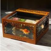 古典創意金魚缸生態魚缸桌面小型帶過濾龜缸水族箱懶人缸風水魚缸LX聖誕交換禮物