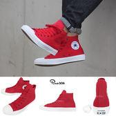 【四折特賣】 Converse 帆布鞋 Chuck Taylor All Star II Signature 紅 白 帆布鞋 女鞋 男鞋 【PUMP306】150145C