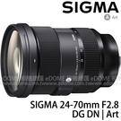 SIGMA 24-70mm F2.8 D...