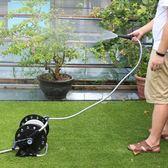 家用澆花洗車水管收納手搖盤管繞管水車架花園軟管自動收管捲管器YYP   蜜拉貝爾