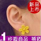 ►韓版甜美的小雛菊 多色耳釘 耳飾 耳環...
